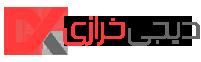 فروشگاه اینترنتی دیجی خرازی | خرازی آنلاین | خرید لوازم خیاطی و خرازی