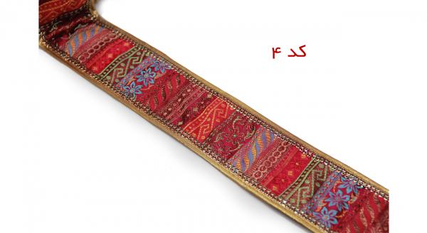سنتی زری هندی