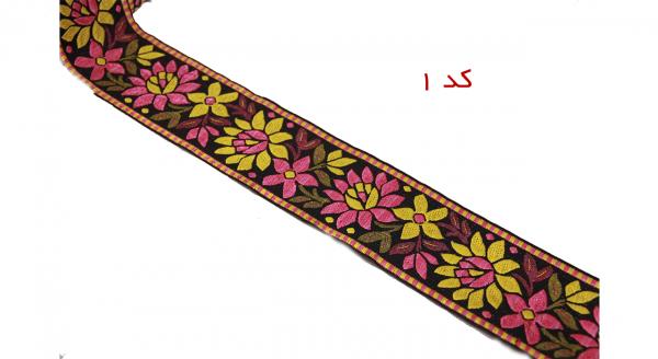 نوار گلدوزی هندی