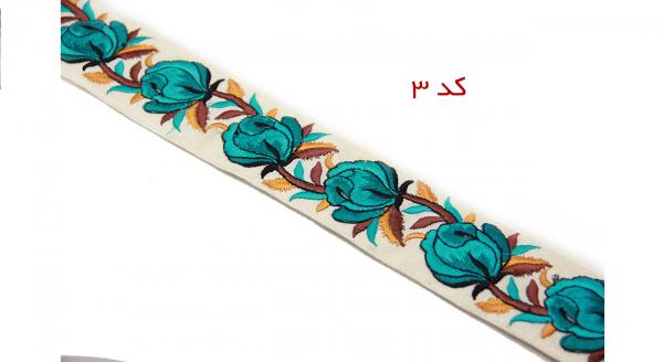 نوار گل مانتویی
